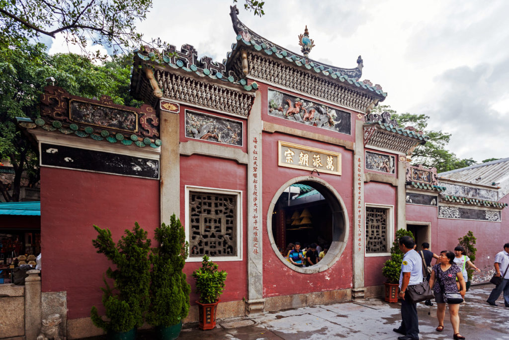 10 Best Places To Visit In Macau - A-Ma Temple