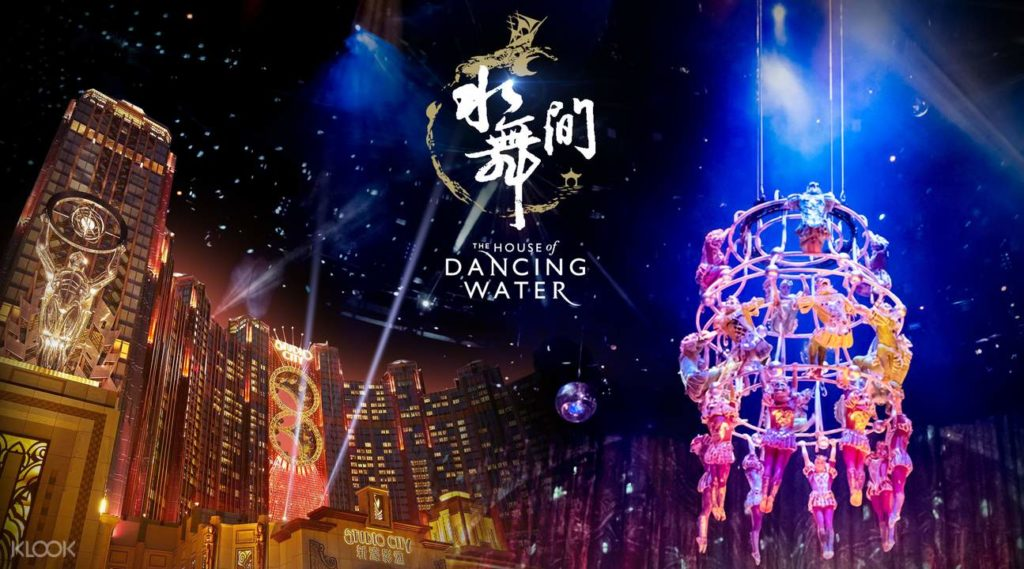 10 Best Places To Visit In Macau - The House of Dancing Water