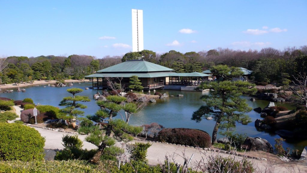 Where To Go Osaka Daisen Park
