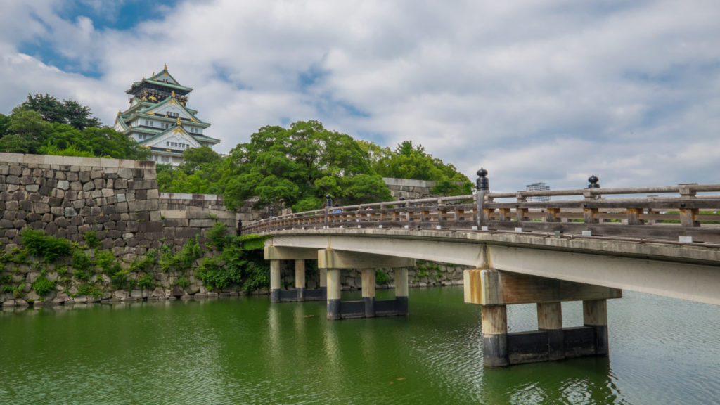 Where to Go Osaka Castle & River